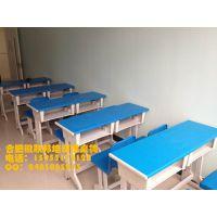 合肥钢木 椅子培训课桌椅 塑钢培训课桌椅 钢木折叠培训桌