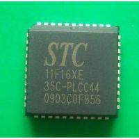 全新原装特价 STC11F16XE-35I-LQFP44 STC系列单片机 实店经营