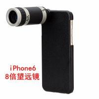 iPhone 6 配件 iphone 6 plus 摄像头 手机摄像头 8倍微光夜视