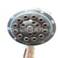 手持式淋浴沐浴花洒喷头 单功能增压小花洒喷头 淋浴喷头