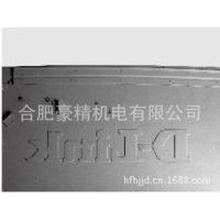 铝合金焊接样品