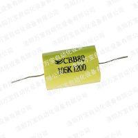 供应 轴向穿心薄膜电容 CBB80 105K1200/1UF1200V 规格齐全