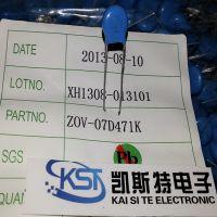 台湾ZOV压敏电阻全系列 7D471K 7D471 07D471K 全新正品特价出售