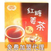 红糖生姜茶 网店代理 分销加盟 件代发食品零食 产地货源批发代发