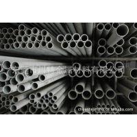 不锈钢无缝管X1CrNi25-21不锈钢焊接管 X1CrNiMoCuN20-18-7中厚板
