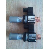 高品质高精密液压继电器 JCS-02  液压压力继电器 七字型油压开关