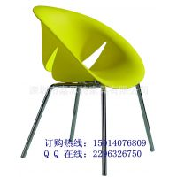 时尚笑脸椅 ABS塑料椅子 笑脸椅