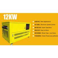 悍莎静音汽油发电机|汽油发电机新品