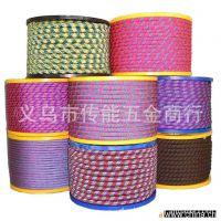 PP间色登山绳、攀岩绳、救援绳、防护绳PP复丝编织绳