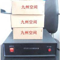 九州空间音视频火灾报警控制器厂家/音视频人工语音报警控制器生产