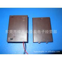 供应电池盒 DIY电池盒 干电池电池盒 3节5号电池盒引线150MM
