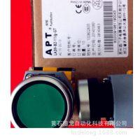 正品西门子APT绿色按钮开关LA39-B2-11TG 上海二工 德龙科技