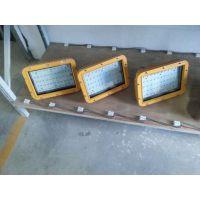 供应BAD84-5II防爆灯▃免维护LED灯 ▄专利产品〓合隆正在招商宁夏自治区※▂
