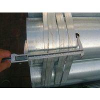 """天津飞龙制管牛头牌Q235B材质 镀锌钢管4""""*3.75*6米,主营焊接钢管,厂家批发"""