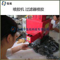 供应山东鑫诺信热熔胶机畅销品牌热熔胶机 双喷头热熔胶喷胶机