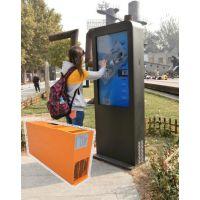 【雅克】户外超亮特种广告机专用广告机空调-底部安装