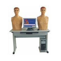 智能化心肺检查教学系统(学生实验机)