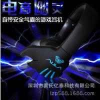 正品 狼蛛 电音幽灵USB头戴式电脑竞技游戏耳机潮 耳麦克风带话筒