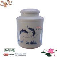供应高档陶瓷茶叶罐,食品密封罐