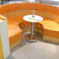 天津哪家有荼桌厅桌椅买?上品家具厂家直销欧式[SP-CS135]软包卡座椅荼餐厅桌椅