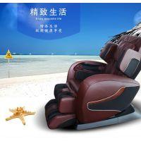 按摩椅生产厂家 多功能电动按摩椅/按摩椅全身 翊山电器厂家直销 (京东爆款)