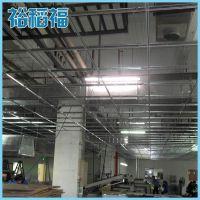 承接工业恒温恒湿空调工程 环保恒温恒湿空调工程
