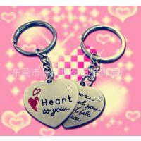 创意钥匙扣,情侣钥匙扣,金属钥匙扣挂件 LOGO可订制