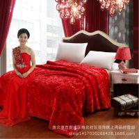 加厚3D雕花拉舍尔毛毯 婚庆床品超柔双人5公斤毛毯