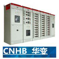 专业定做控制柜 配电柜 控制箱 电控箱 配电箱 电气控制 品质保证