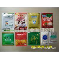 供应药品粉末包装机 中药粉包装机 西药粉包装机 药品冲剂包装机