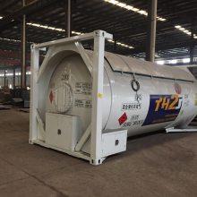 T50液化气体罐式集装箱价格,液化气罐箱厂家直销