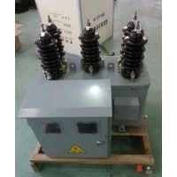 翔开电气两元件JLS-10电力计量箱 户外高压计量箱