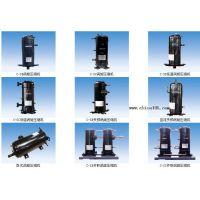 供应三洋压缩机C-SCV603L0H