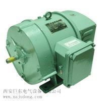 z2 11小型直流电机110v220v 西玛电机正品 假一罚十 西安电机厂图片