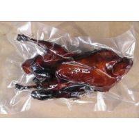 供应食品高温蒸煮袋 烧鸭真空包装食品袋 NY/PE真空包装袋