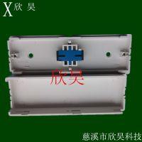 SC型光纤保护盒(熔接光缆保护盒)