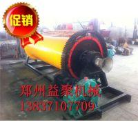 小型球磨机900*1800 细度200目细粉时产650-2000公斤