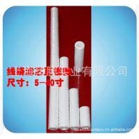 华膜线绕滤芯PP线绕滤芯-PP聚丙烯骨架线绕滤芯 (10英寸)