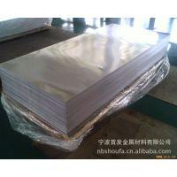 现货供应2A01铝锌合金 铝合金 铝板 铝棒  价格优惠