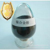 NiAl抗高温氧化涂层喷涂用合金粉末镍粉
