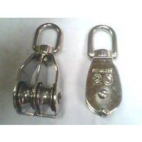 不锈钢304双滑轮/起重双滑轮/牵引滑轮/吊轮/钢丝绳滑轮