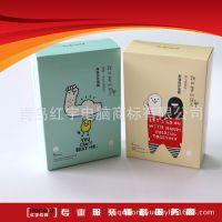 专业定制 白卡纸印刷彩盒 食品药品盒 彩妆盒