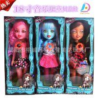 厂家直销 18寸音乐肥童贝兹鬼娃 芭芘巴比芭比娃娃外贸玩具过家家