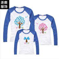 长袖文化衫定制纯棉运动t恤批发DIY亲子装定做韩版母子家庭装新款