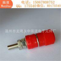 厂家直销低价供应接线柱910B批发胶木接线端子 铁量大从优