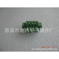【热门产品】DB15EDGKM插座 公母端子 拔插式接线端子