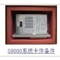 重庆全新51304362-150 霍尼韦尔卡件重庆/成都大量现货原装进口