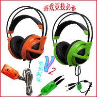 西伯利亚V2耳机 专业电脑游戏耳机 CS 头戴式游戏电脑耳机