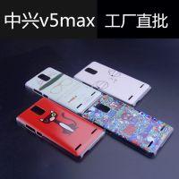 中兴红牛V5MAX手机套 中兴 V5 Max 手机壳 N958ST保护套 外壳皮套