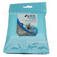 派锐12片幼犬沐浴湿巾宠物湿巾宠物清洁用品幼犬湿巾沐浴湿巾